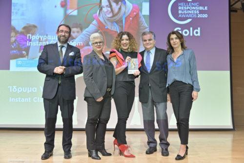 Μεγάλη διάκριση έλαβαν τα Παιδικά Χωριά SOS και το Ίδρυμα Vodafone στα βραβεία Hellenic Responsible Business Awards