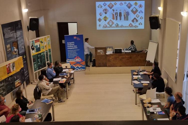 Παιδικά Χωριά SOS: Ευρωπαϊκό εκπαιδευτικό πρόγραμμα για την ψυχική υγεία παιδιών και νέων που φιλοξενούνται σε δομές εναλλακτικής φροντίδας
